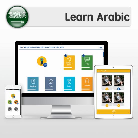 eLLC Arabic Language Learning