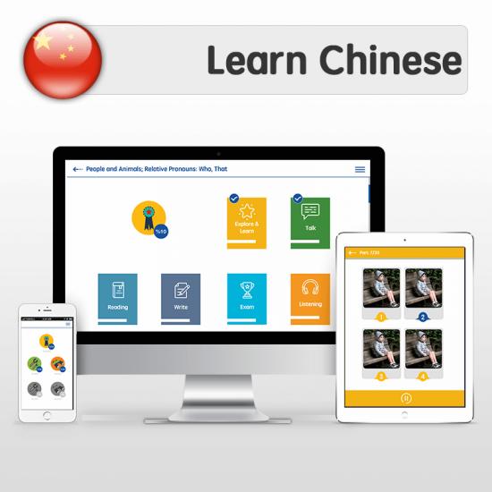 eLLC Chinese Language Learning