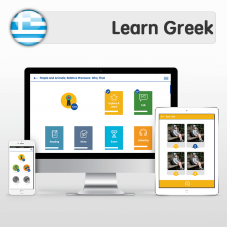 eLLC Greek Language Learning