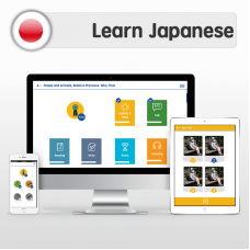 eLLC Japanese learning program
