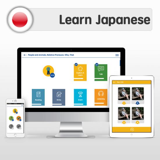 eLLC Japanese learning program