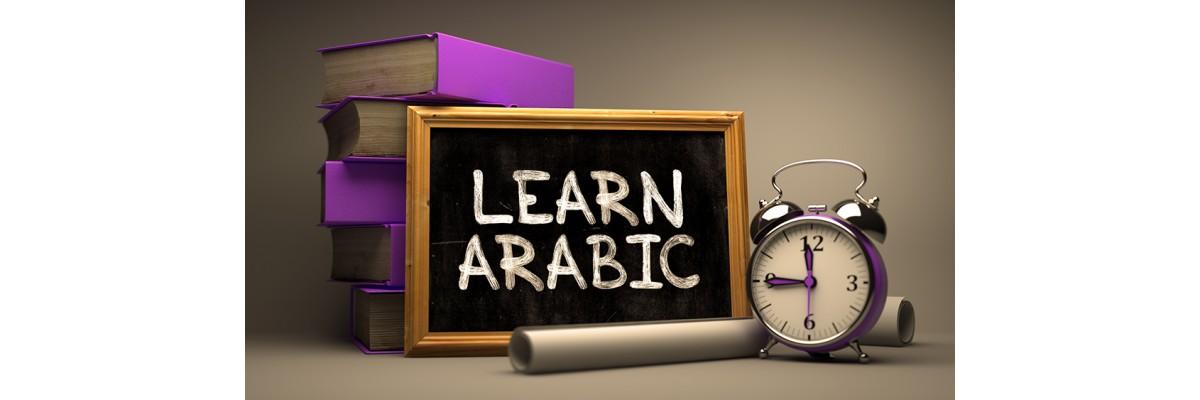 Evde Arapça Öğrenmek için tavsiyeler - Kendi kendine Arapça Öğren