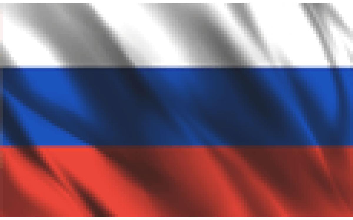 Rusça