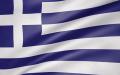 Yunanca (1)