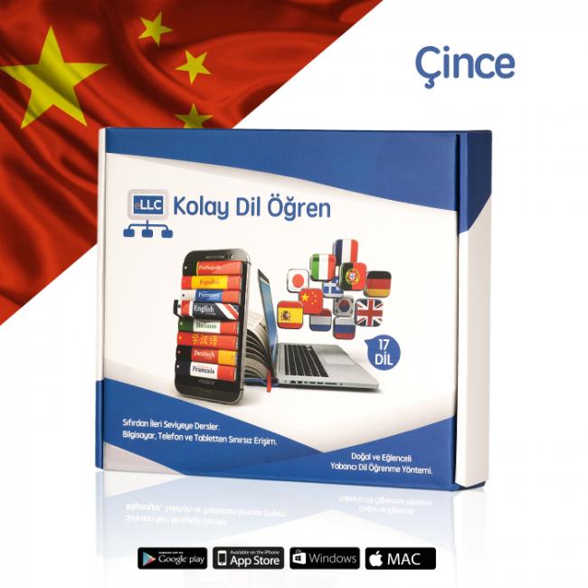 eLLC Çince Eğitim Seti Sertifikalı