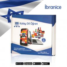 eLLC İbranice Eğitim Seti