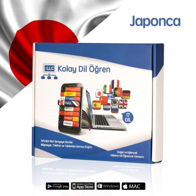 eLLC Japonca Eğitim Seti Sertifikalı