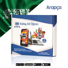 eLLC Arapça Eğitim Seti Sertifikalı