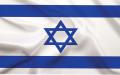 İbranice (0)