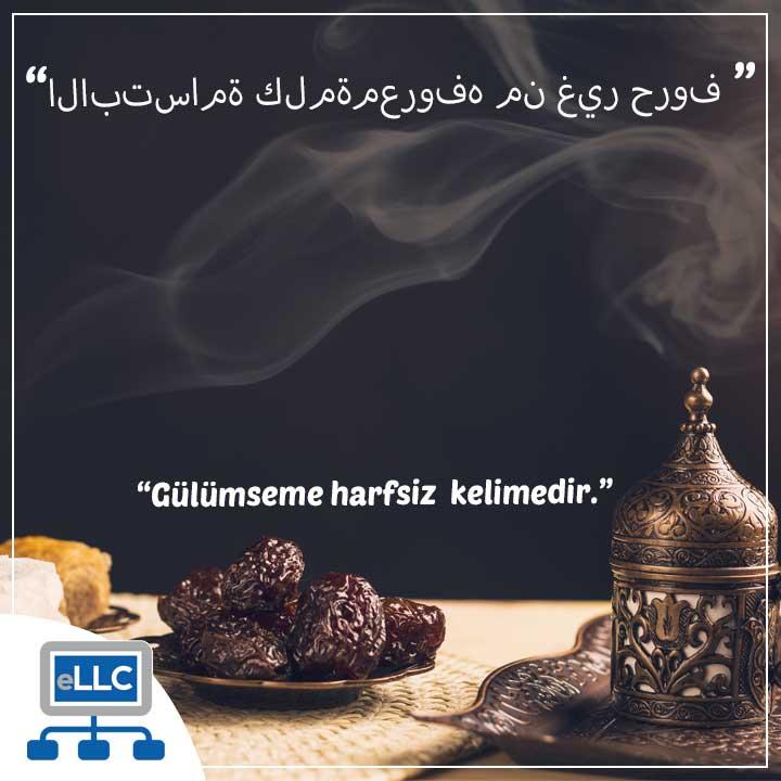 Arapça Güzel Sözler