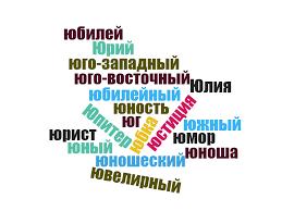 rusça öğren